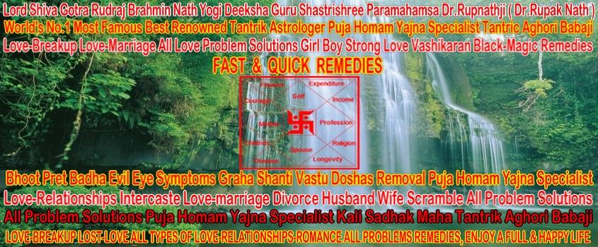 Voodo Black Magic Strong Vashikaran Intercaste Love-marriage